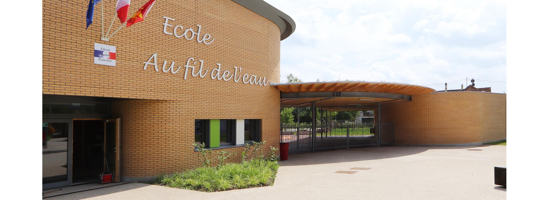 entrée École élémentaire Plobsheim